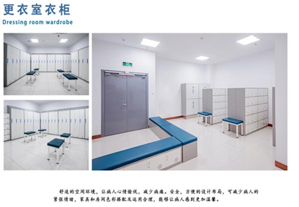 醫療家具-更衣室更衣柜
