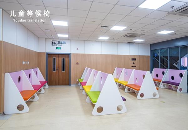 醫療家具-兒童等候椅