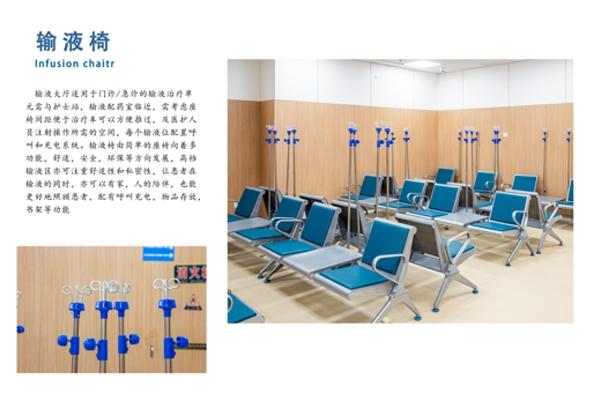 醫療家具-輸液椅